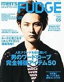 men's FUDGE (メンズファッジ) 2011年 05月号 [雑誌]