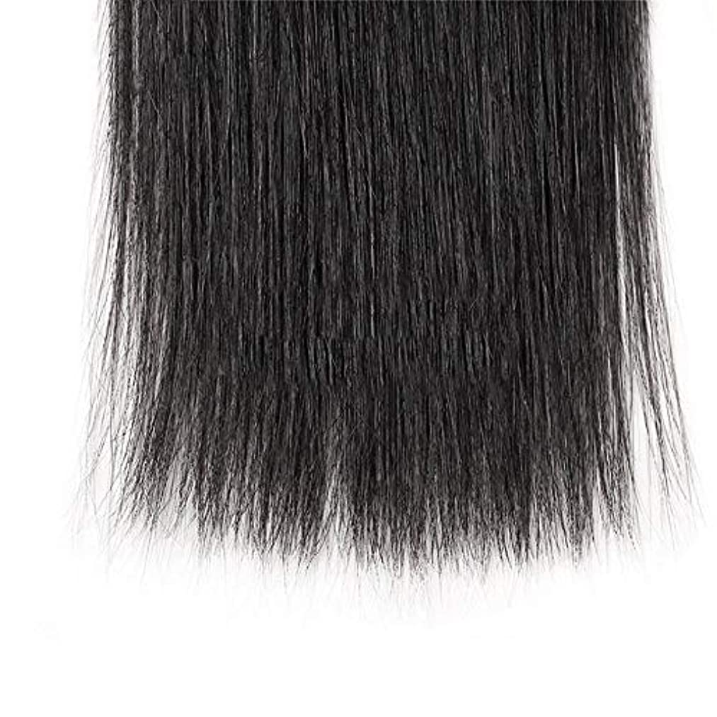 させる座標影響WASAIO スタイルの交換のためのサプリメントブラジルの曲げられていない人間の髪の束8Aシルキー織りエクステンションナチュラルブラック(8