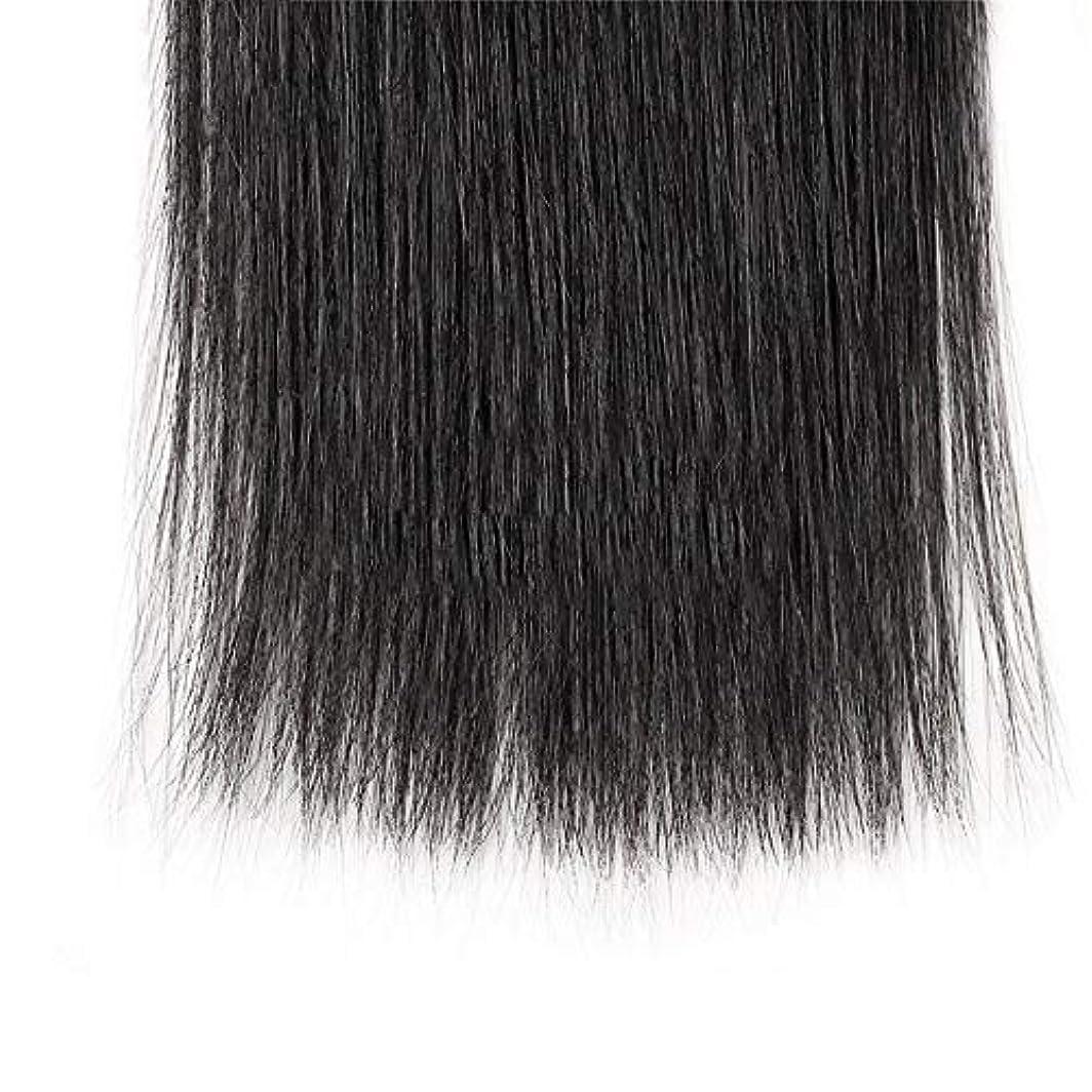 寸前忘れられない仕えるWASAIO スタイルの交換のためのサプリメントブラジルの曲げられていない人間の髪の束8Aシルキー織りエクステンションナチュラルブラック(8