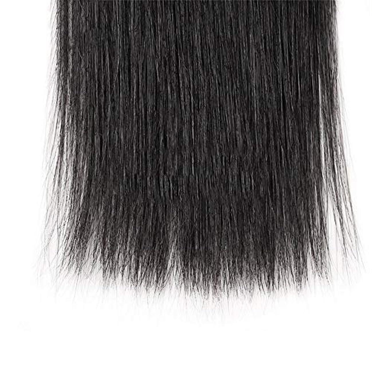 並外れて平手打ち利点WASAIO スタイルの交換のためのサプリメントブラジルの曲げられていない人間の髪の束8Aシルキー織りエクステンションナチュラルブラック(8