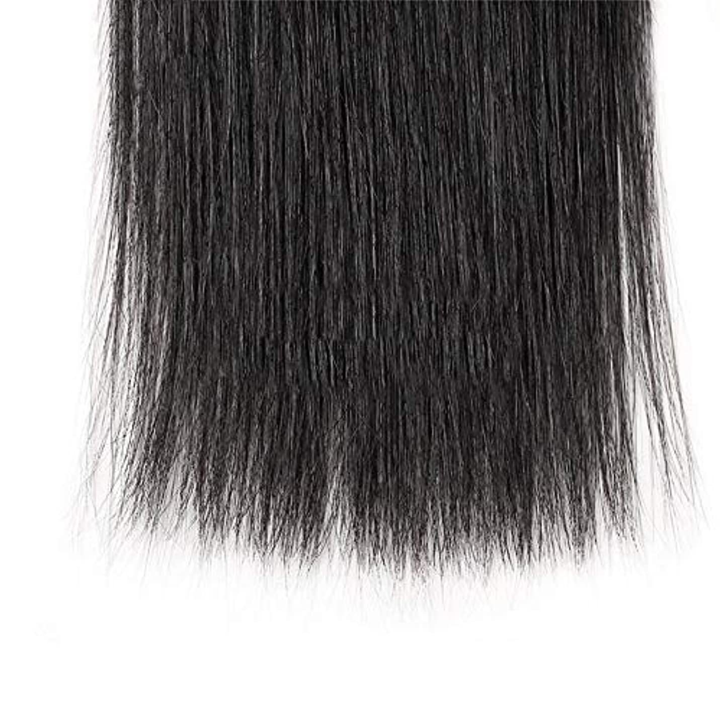 デコレーション窒息させるかなりWASAIO スタイルの交換のためのサプリメントブラジルの曲げられていない人間の髪の束8Aシルキー織りエクステンションナチュラルブラック(8