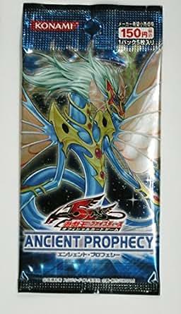 遊戯王ファイブディーズ オフィシャルカードゲーム ANCIENT PROPHECY BOX