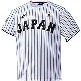 アシックス(asics) 野球 侍ジャパンユニフォームTシャツ 半袖 BAT712 サムライホワイト(ホーム) L