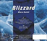 Blizzard(CD+DVD) 画像