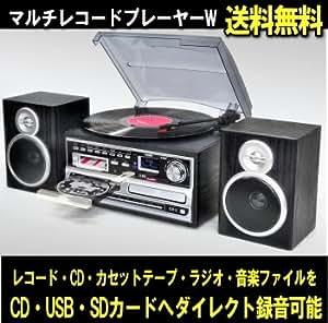 VERSOS マルチレコードプレイヤーW VS-M002