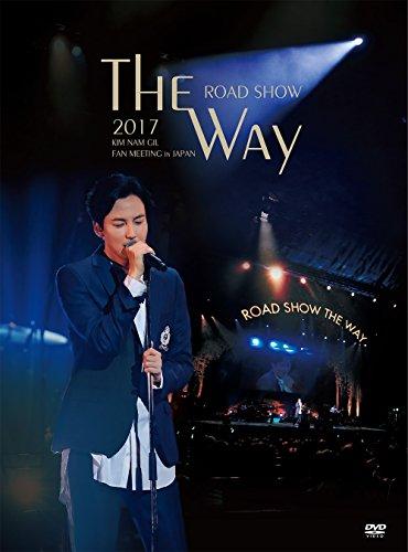 ROAD SHOW THE WAY 2017 FAN MEETING in JAPAN [DVD]