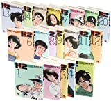 H2 文庫版 コミック 全20巻完結セット (小学館文庫)