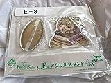 fate grand order 一番くじ オンライン E賞 アクリルスタンド ネロ ブライド