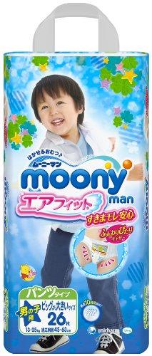 ムーニーマン エアフィット 男の子用 ビッグより大きいサイズ 26枚 (パンツタイプ)
