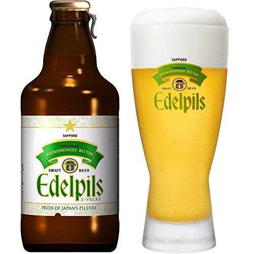 [WEB限定]サッポロ エーデルピルス 瓶 305ml×5本セット(グラス付き)