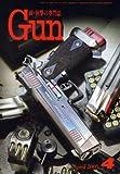 Gun (ガン) 2008年 04月号 [雑誌]