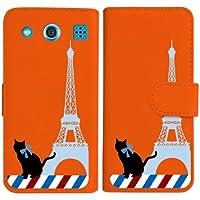 sslink KYV39 miraie f 京セラ 手帳型 オレンジ ケース 猫 エッフェル塔(ブルー) パリ フランス ダイアリータイプ 横開き カード収納 フリップ カバー