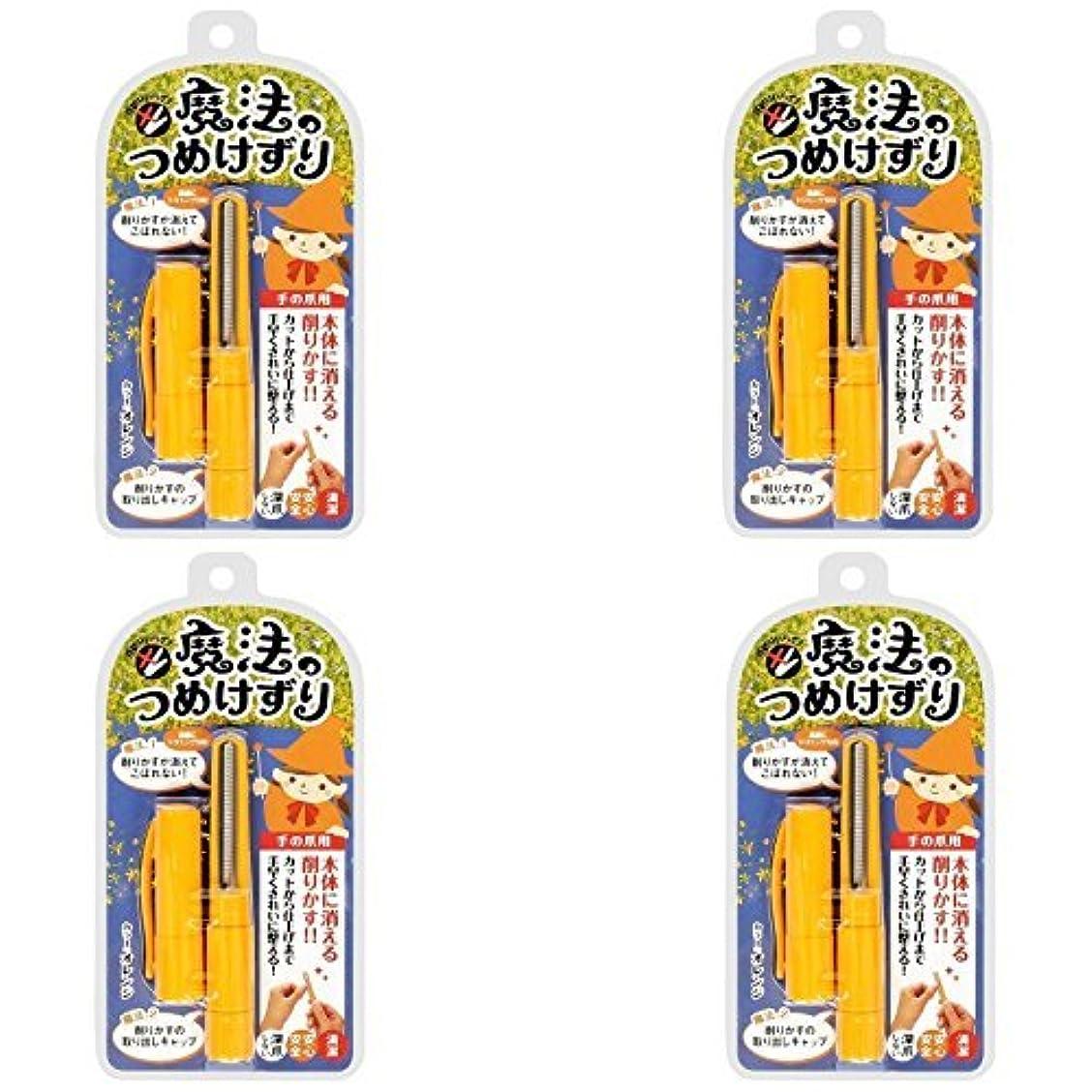 暗殺者花弁設計図【セット品】松本金型 魔法のつめけずり MM-090 オレンジ ×4個