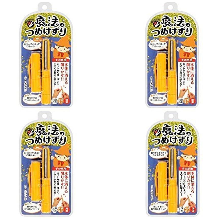 美人日焼け郊外【セット品】松本金型 魔法のつめけずり MM-090 オレンジ ×4個