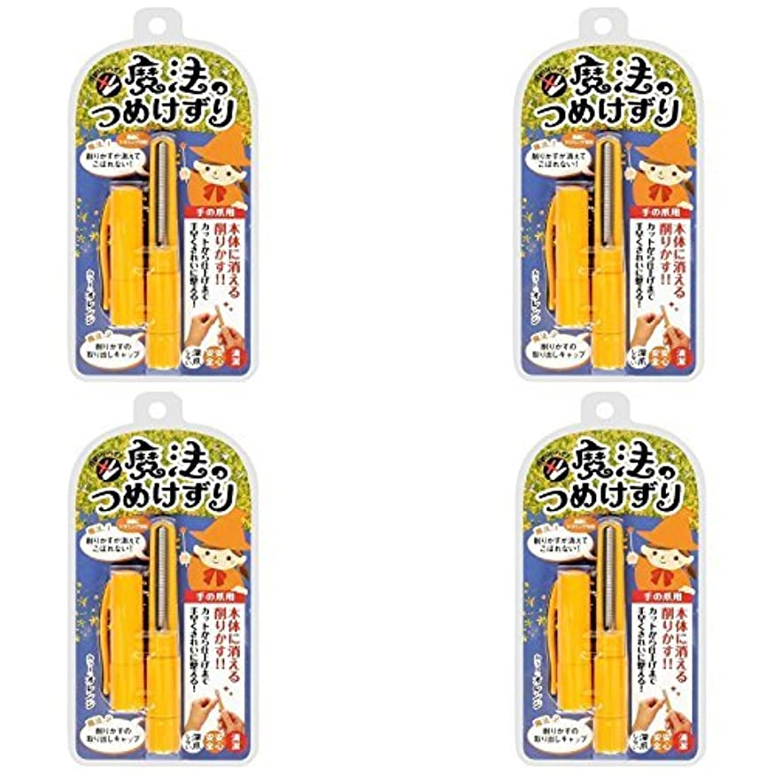 刈る克服する最高【セット品】松本金型 魔法のつめけずり MM-090 オレンジ ×4個