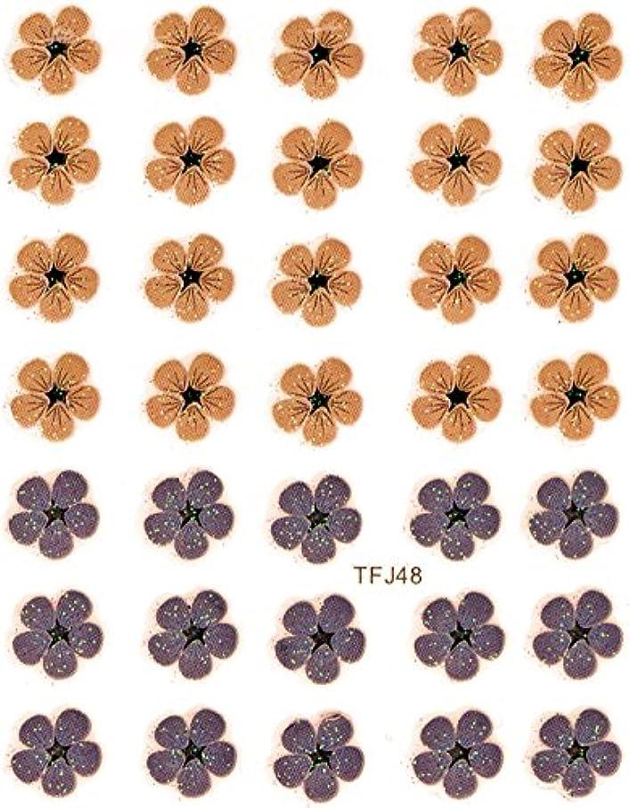 進捗ハーフ壊れた押し花 ネイルシール 花柄 選べる48種パッケージ入り (F48)