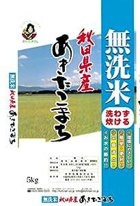【精米】秋田県産 無洗米 あきたこまち(国産)5kg 28年産