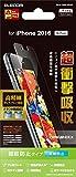 エレコム iPhone7 フィルム / アイフォン7 液晶保護 フィルム 高精細 衝撃吸収 防指紋 反射防止 PM-A16MFLFPHD