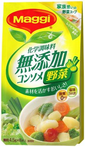 マギー 化学調味料無添加 コンソメ野菜 8P