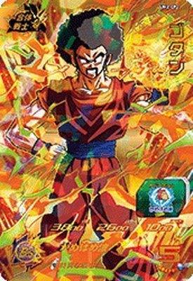 Super Dragon Ball Heroes UM2-056 SR Android 16