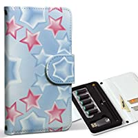 スマコレ ploom TECH プルームテック 専用 レザーケース 手帳型 タバコ ケース カバー 合皮 ケース カバー 収納 プルームケース デザイン 革 その他 星 模様 005442