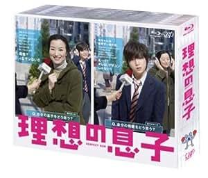 理想の息子 BD-BOX [Blu-ray]
