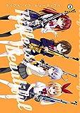ライフル・イズ・ビューティフル 2 (ヤングジャンプコミックス)
