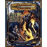 Amazon.co.jp: アンディ コリン...