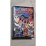 ポプテピピック クソカードゲーム/トランプ DC176