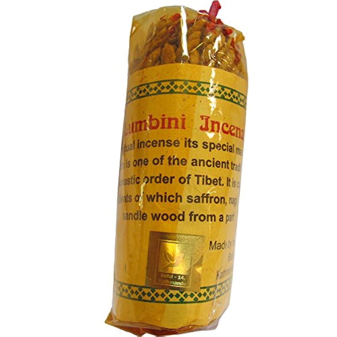 チベットルンビニ従来ロープZimbu Ritual Incense ( 45 Sticks )