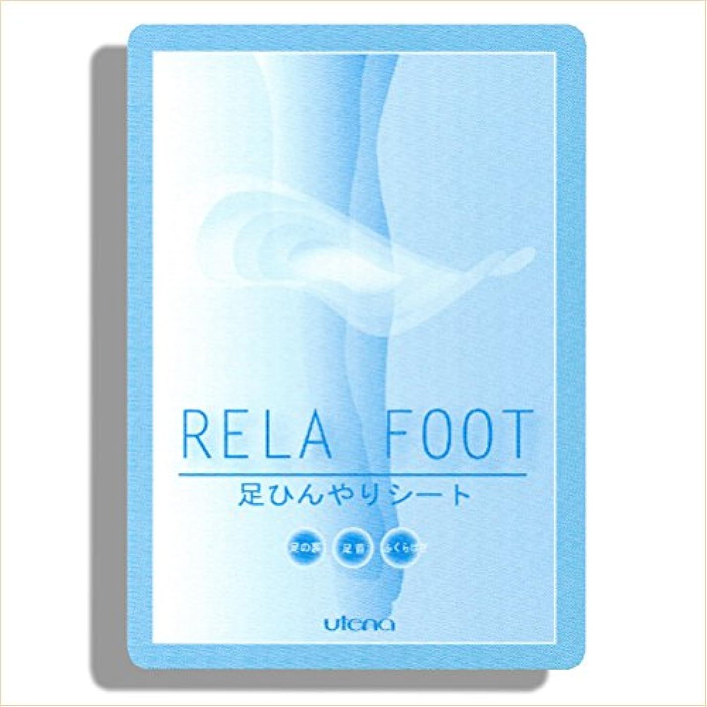 突き出すセクションお祝いウテナ RELA FOOT リラフット 足ひんやりシート 2枚入り 1回分 10個セット
