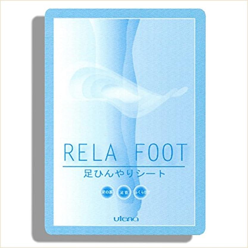 解釈する喉頭ミリメートルウテナ RELA FOOT リラフット 足ひんやりシート 2枚入り 1回分 10個セット