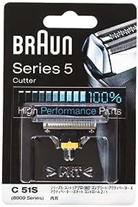 【正規品】 ブラウン シリーズ5 / 8000シリーズ対応 内刃 C51S