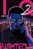 IQ2 (ハヤカワ・ミステリ文庫)