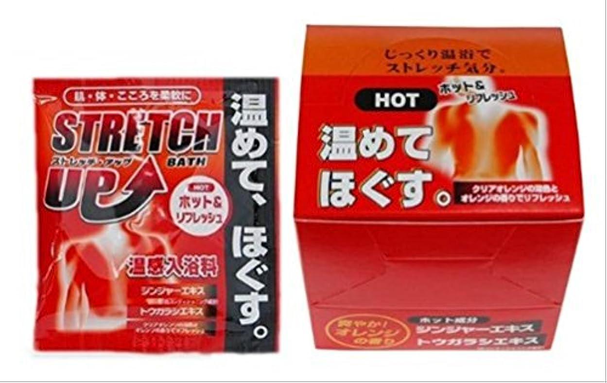 ジェット放送おっと五洲薬品 ストレッチアップ 25g(1包) (25g)