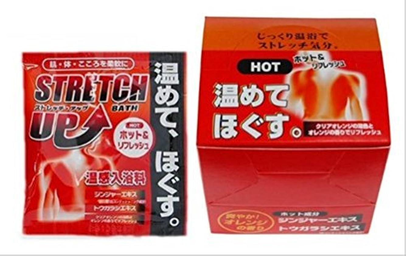 五洲薬品 ストレッチアップ 25g(1包) (25g)