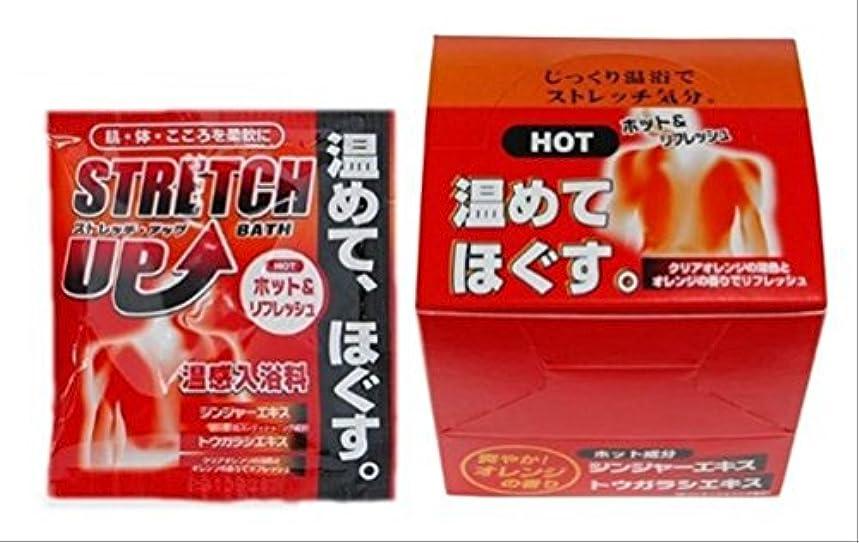 ネット罪悪感ブレイズ五洲薬品 ストレッチアップ 25g(1包) (25g)