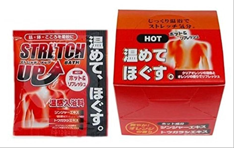 なる送信するお風呂五洲薬品 ストレッチアップ 25g(1包) (25g)