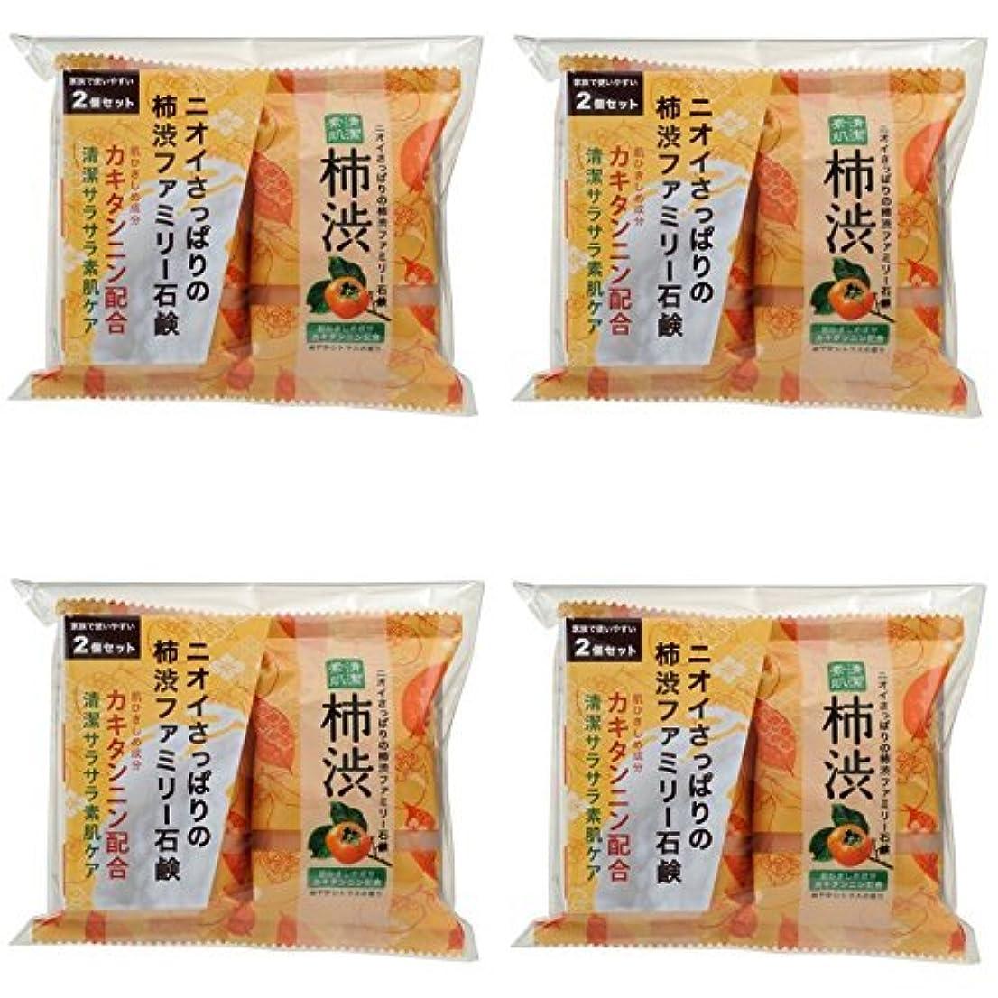 ただやる花火オレンジ【まとめ買い】ファミリー柿渋石けん2コパック【×4袋】