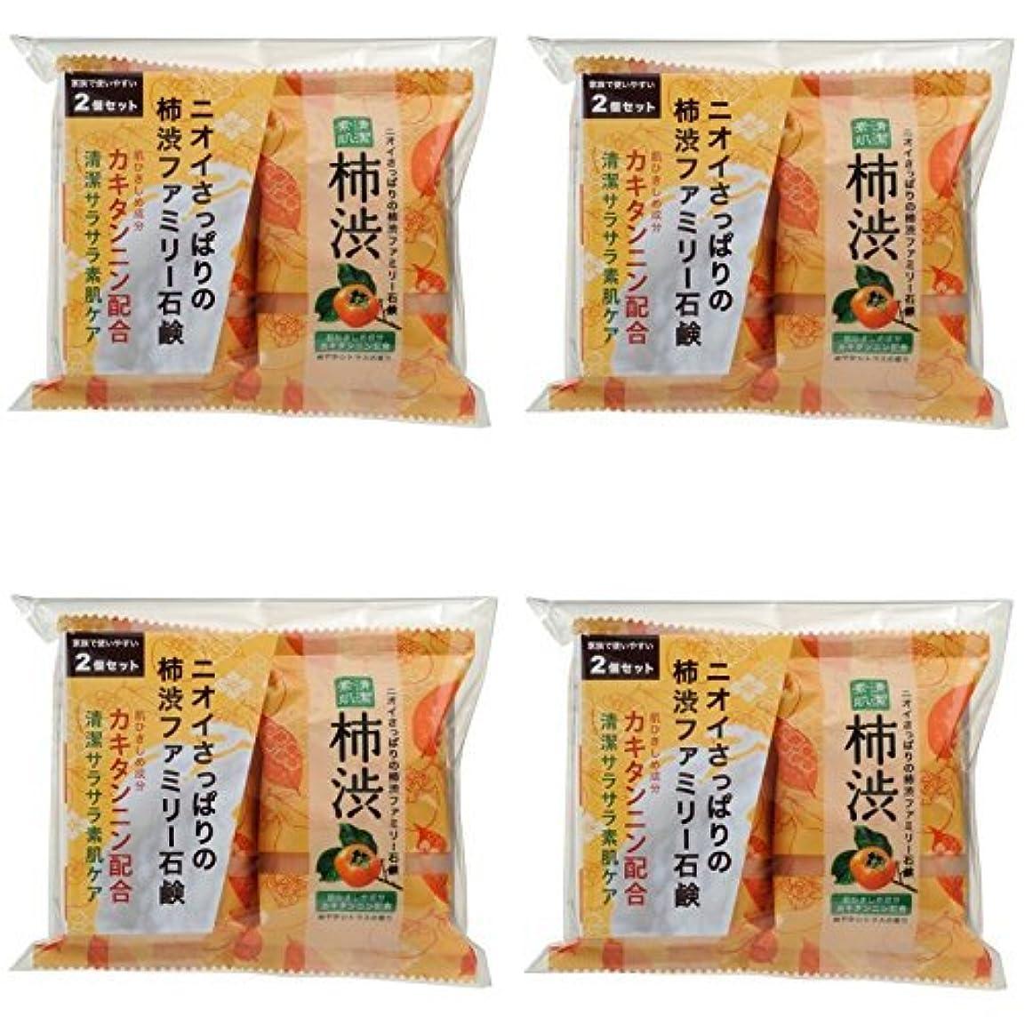 チキン民主党健康【まとめ買い】ファミリー柿渋石けん2コパック【×4袋】