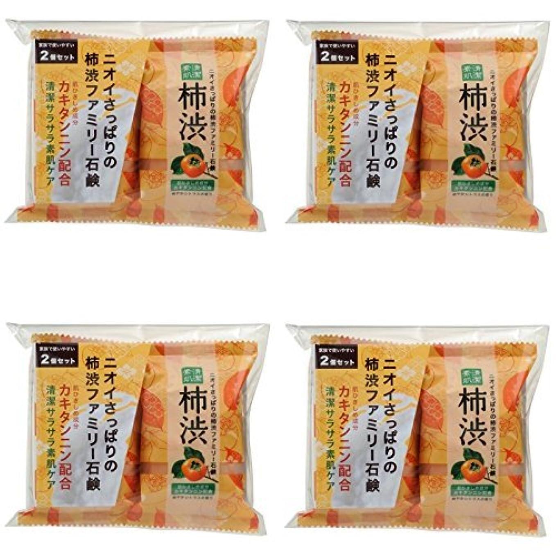 つらい経度空【まとめ買い】ファミリー柿渋石けん2コパック【×4袋】