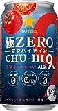 サッポロ 極ZERO CHU-HI ゴクハイ9 <トマト> 350ml×24本