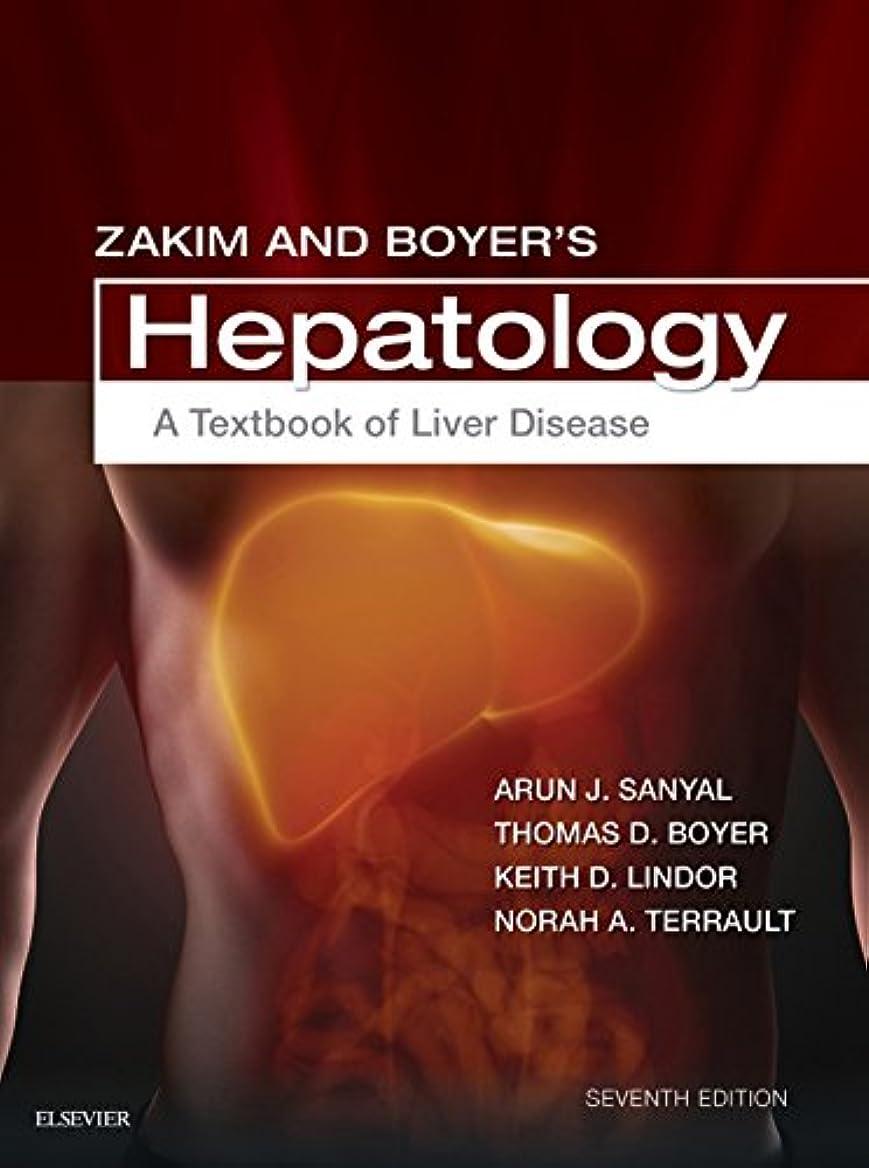評価する塊運動Zakim and Boyer's Hepatology: A Textbook of Liver Disease (English Edition)