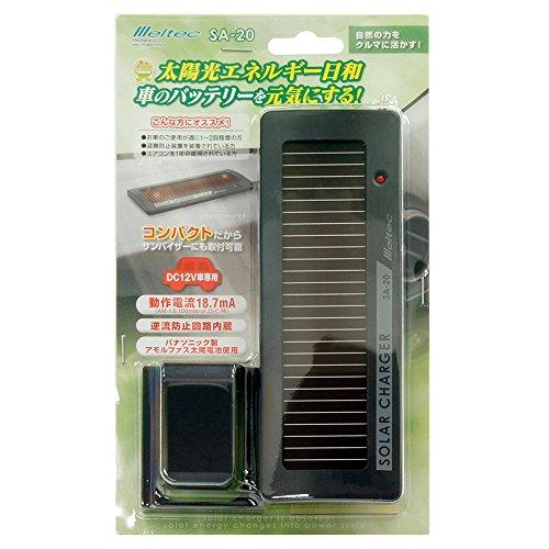 メルテック ソーラーバッテリーチャージャー(太陽光充電器) ...