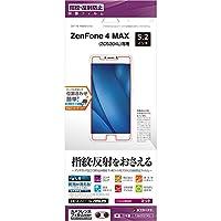 ラスタバナナ ZenFone 4 MAX ZC520KL 平面保護 指紋・反射防止(アンチグレア)ゼンフォン4 マックス 液晶保護フィルム T893520KL