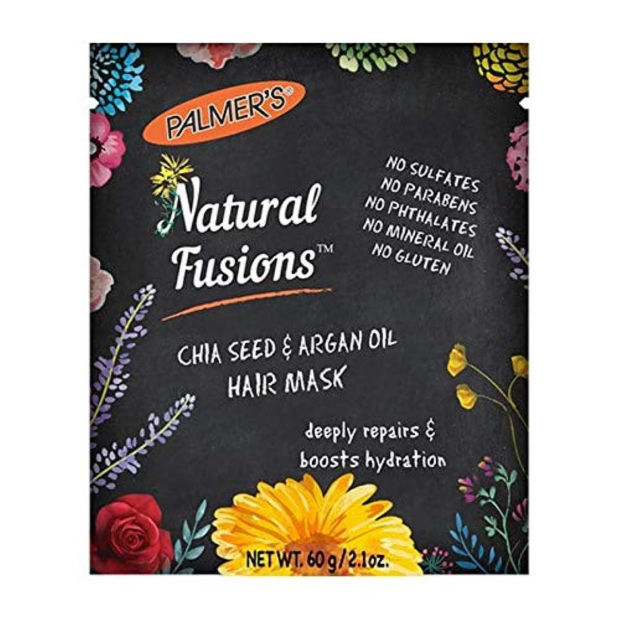 扇動する大学院テーマ[Palmer's ] パーマーの自然な融合チアシード&アルガンオイルヘアマスク60グラム - Palmer's Natural Fusions Chia Seed & Argan Oil Hair Mask 60g [...