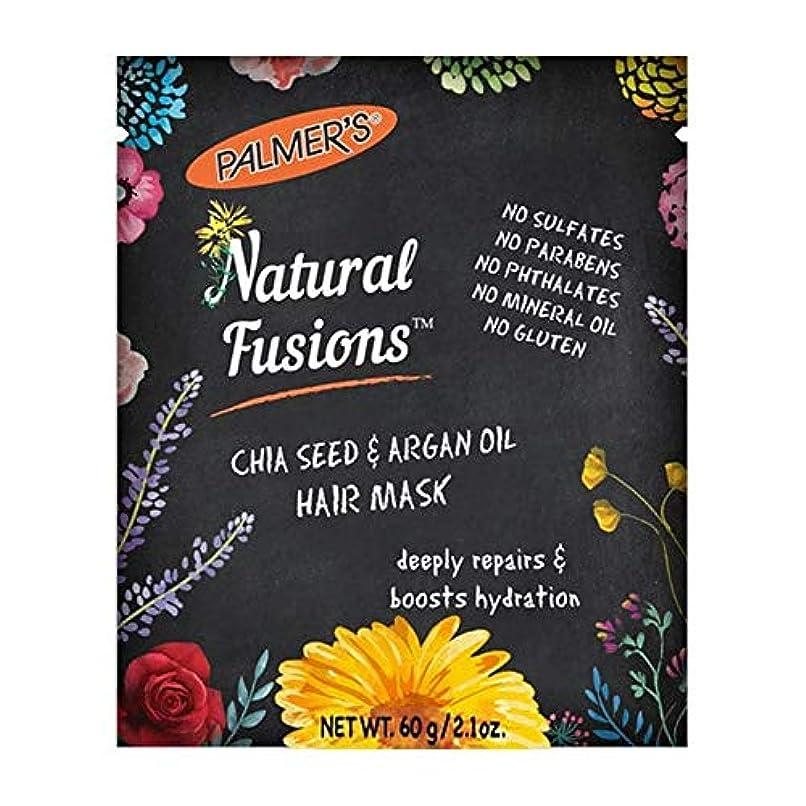 絶え間ない業界横たわる[Palmer's ] パーマーの自然な融合チアシード&アルガンオイルヘアマスク60グラム - Palmer's Natural Fusions Chia Seed & Argan Oil Hair Mask 60g [並行輸入品]