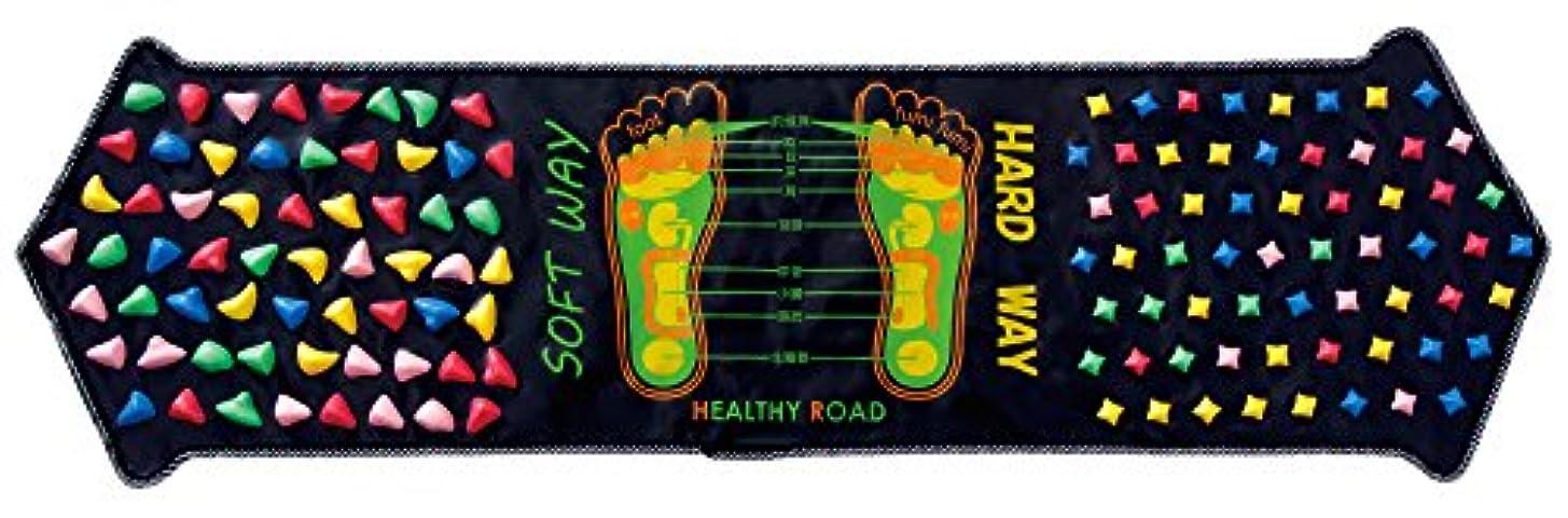 2WAY健康ロード