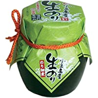 【小豆島産生のりをリッチに使用★生のりレシピ本付★】小豆島産生のり80g×10本