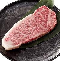 【最高級A5等級】 神戸牛サーロインステーキ 200g(ステーキ1枚)